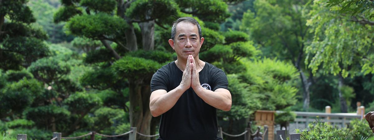 Sifu Hang Ng Contact Page