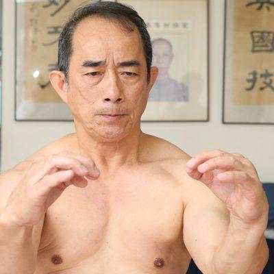 QI GUNG EXERCISE IN SIFU HANG NG SYSTEM