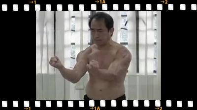 Qi Kung San Bu Jian - Sifu Hang Ng